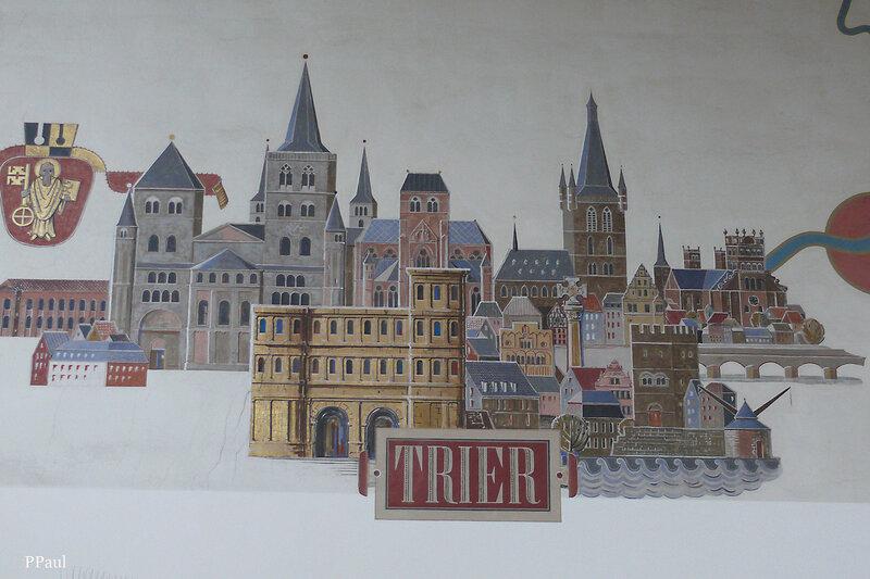 Триер