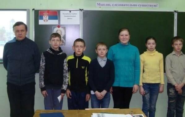 Россия - Сербия, школа