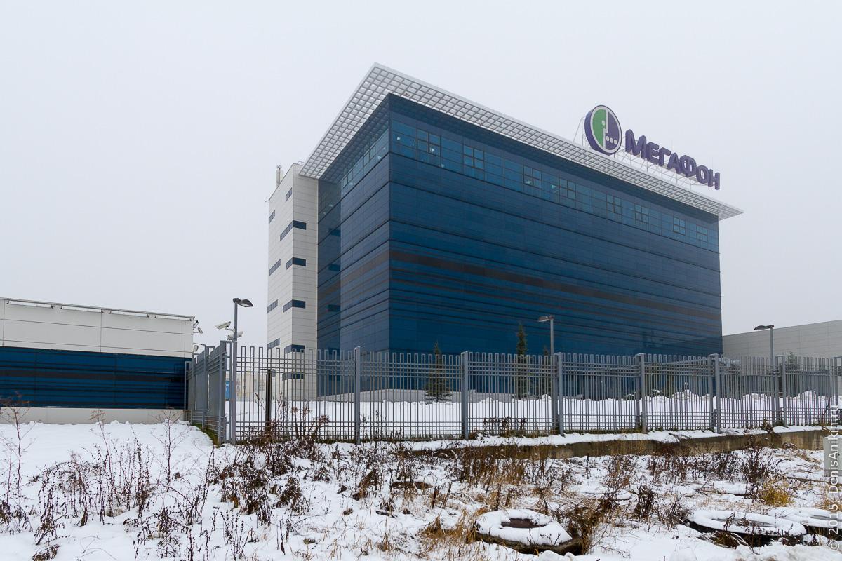 Центр обработки данных Мегафон Самара 1
