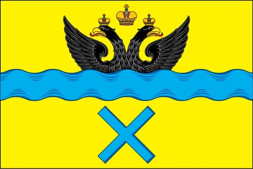 герб и флаг оренбурга