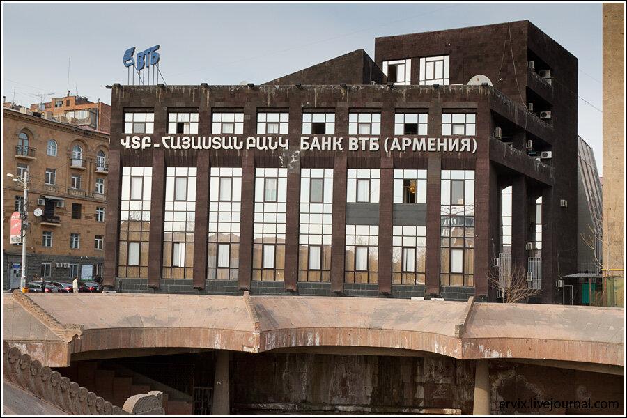 Ереван. Реклама
