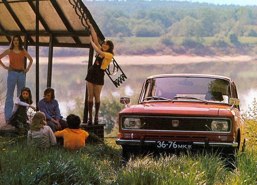 реклама советских автомобилей в ссср фото представителей этих существ