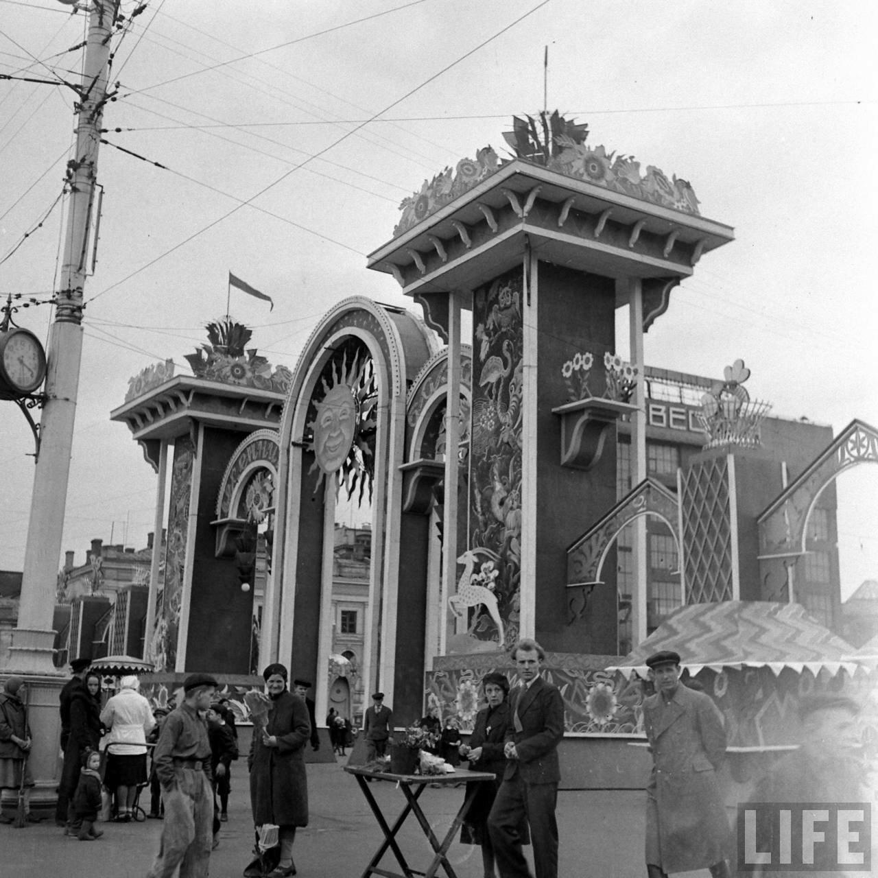 ���������� �������� 1947 ���
