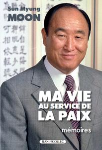 Автобиография преподобного Мун Сон Мёна, изданная на Французском языке