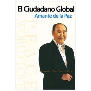 Автобиография преподобного Мун Сон Мёна, изданная в Америке на испанском языке