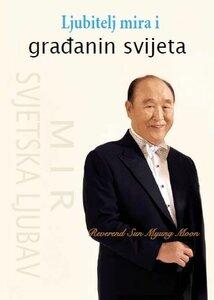 Автобиография преподобного Мун Сон Мёна, изданная на хорватском языке