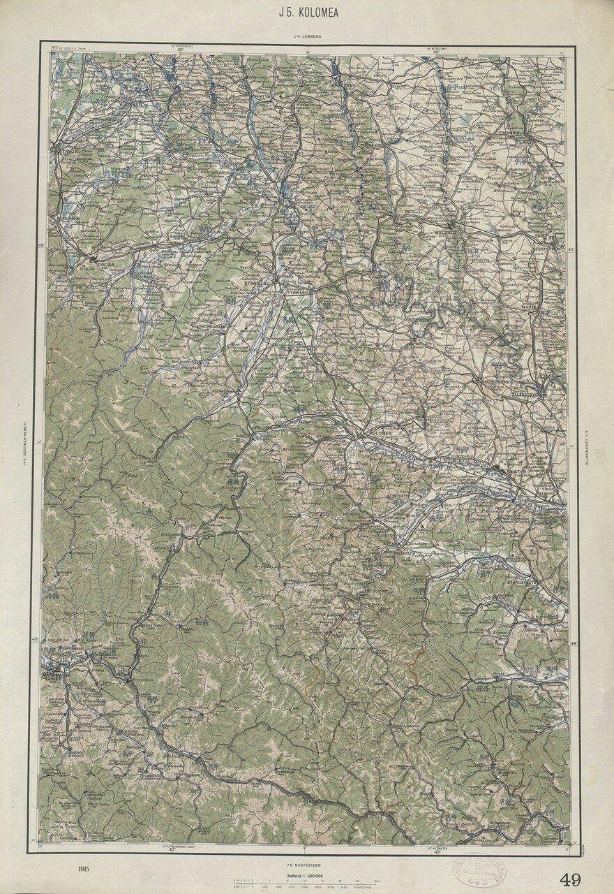Коломыйя. 1915