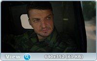Стрелок (2012) DVD5 + DVDRip