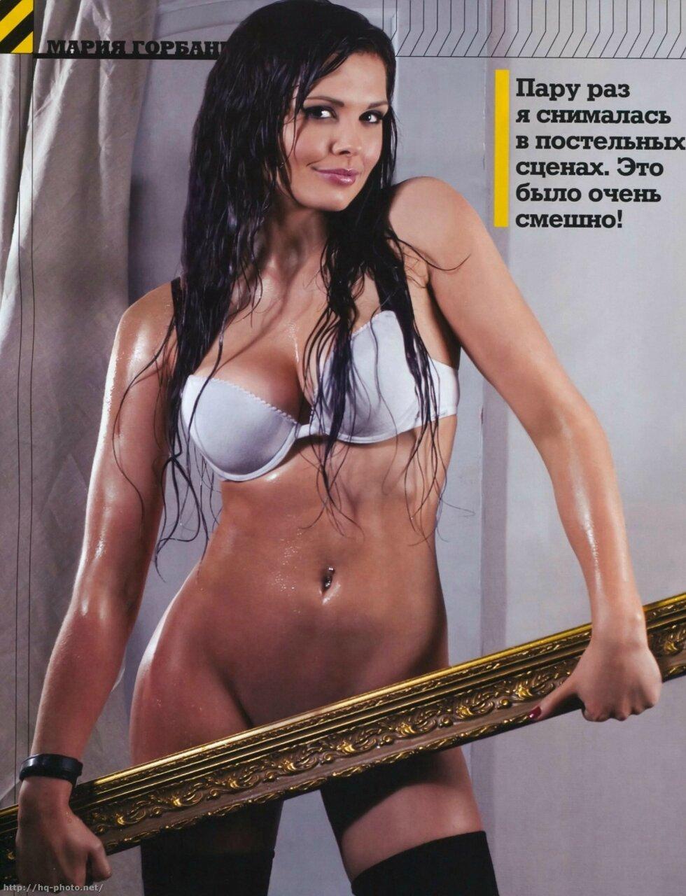 Голая актриса Ольга Зайцева фото эротика картинки