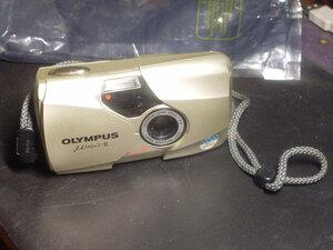 Olympus mju-II