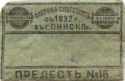 рассказ про блокаду ленинграда для 4 класса