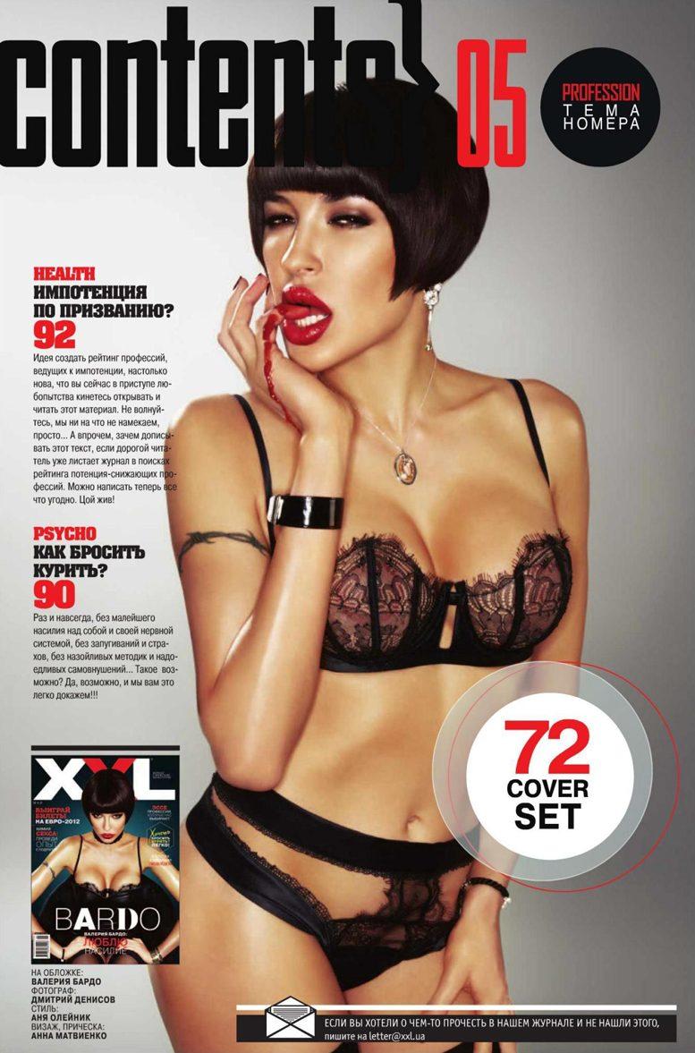 Валерия Бардо в журнале XXL Украина, май 2012