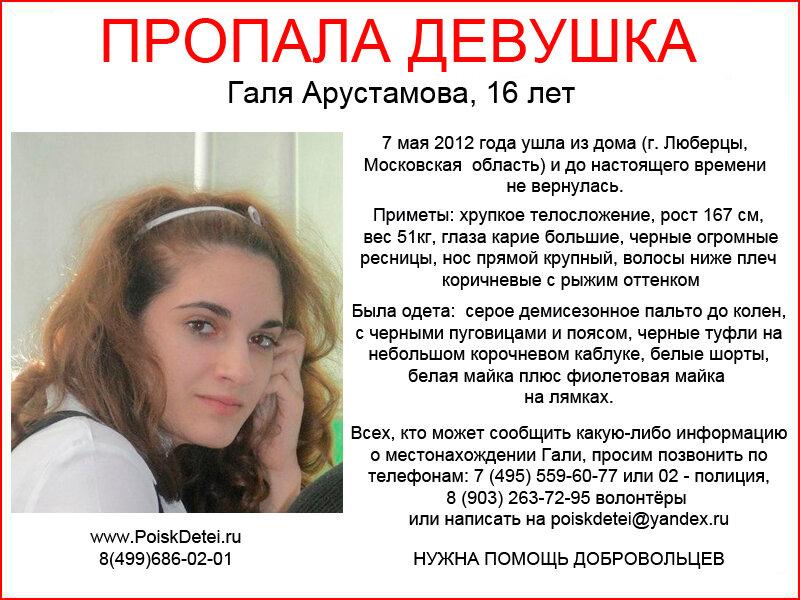 devushka-grubo-ebet-rot-parnya-svoey-pizdoy
