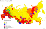 2003-russia-duma-second places.png