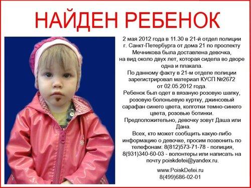 http://img-fotki.yandex.ru/get/6209/159203217.0/0_d46bd_90449c3c_L.jpg