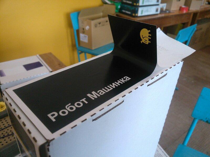 Новая коробка с картинками-82.jpg