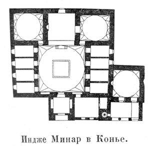 Индже Минар в Конье, план