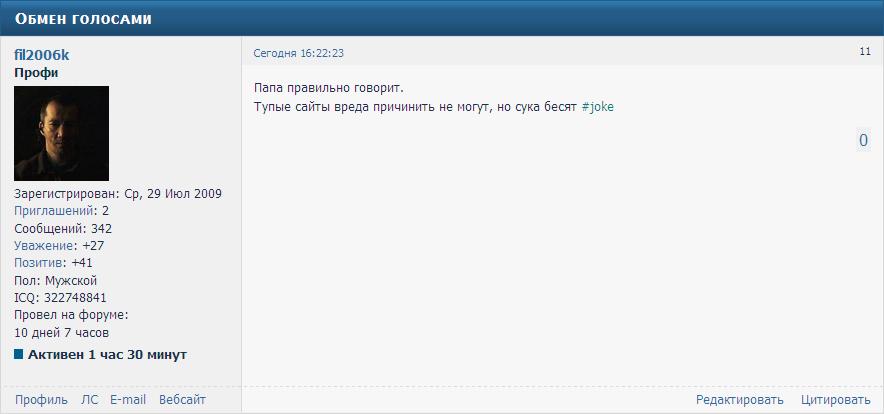 http://img-fotki.yandex.ru/get/6209/18026814.10/0_5eb6e_8c079a18_XXL.jpg