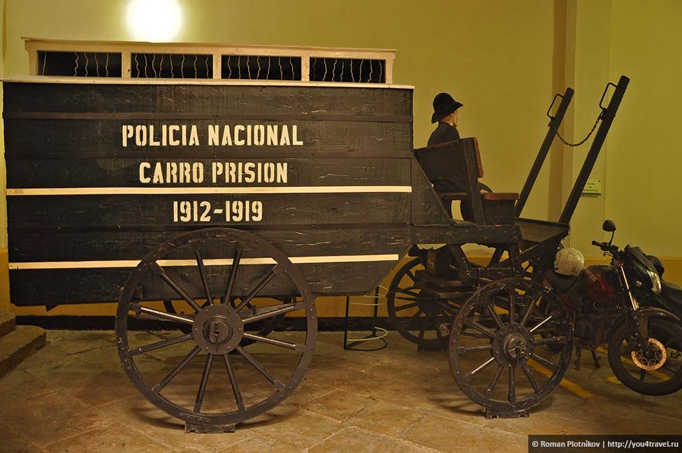 0 181a90 44f18d4a orig День 203 205. Самые роскошные музеи в Боготе – это Музей Золота, Музей Ботеро, Монетный двор и Музей Полиции (музейный weekend)