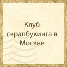 http://img-fotki.yandex.ru/get/6209/30970526.1c/0_63ca7_74994b8d_orig