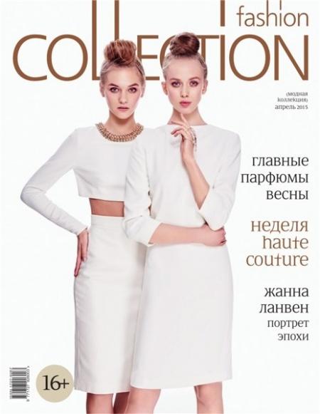 Книга Журнал: Fashion Collection №115 (апрель 2015)
