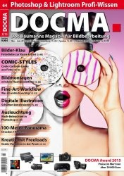 Журнал DOCMA №3 2015