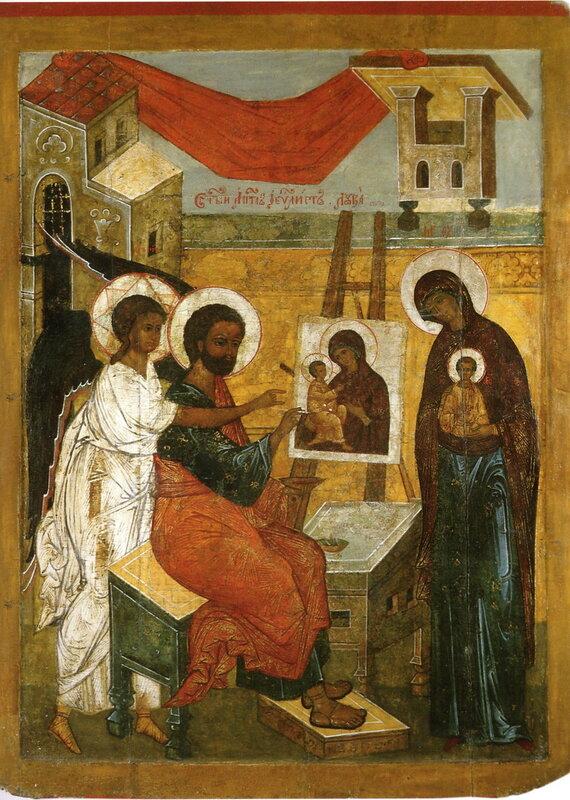 Лука апостол, пишущий икону Богоматери.jpg
