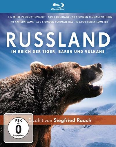 Россия. В царстве тигров, медведей и вулканов (2010) HDRip