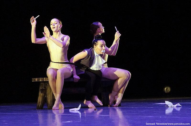 Зима. Хореографы. Соврем. танец. 04.12.15.20..jpg