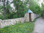 Монастырская ограда.