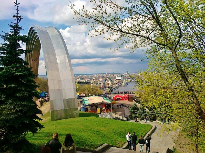 Вид с верхней террасы Хрещатого парка