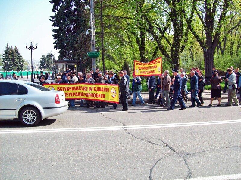Шествие чернобыльцев по Грушевского