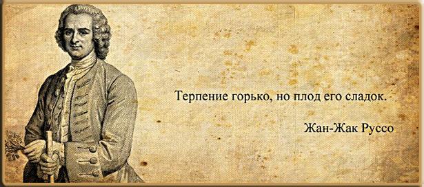 http://img-fotki.yandex.ru/get/6209/42672521.14/0_5e4cb_de15bca5_XL.png