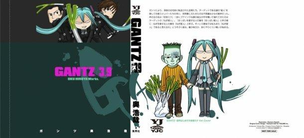 Gantz, Гантз, конец Гантза, Shuukan Hajimete no Hatsune Miku, Gantz na SF Eiga-Ron,Gantz Reboot Soushuu-hen