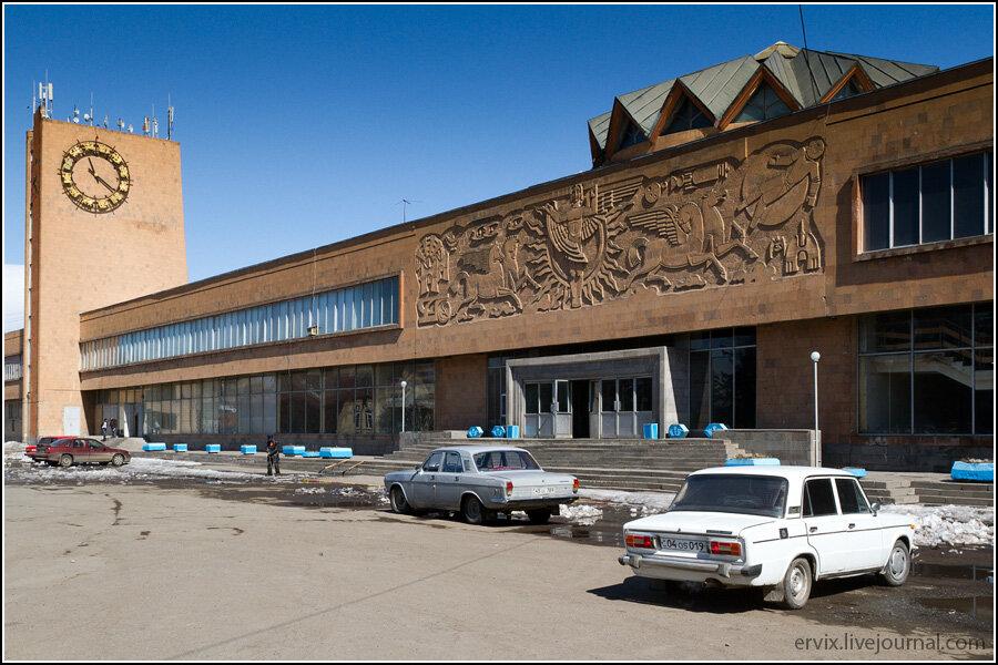 Гюмри автовокзал