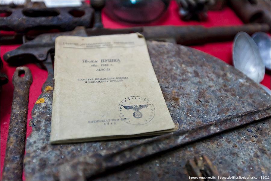 Эхо кровавой войны - 30-я бронебашенная батарея или Форт Максим Горький-I
