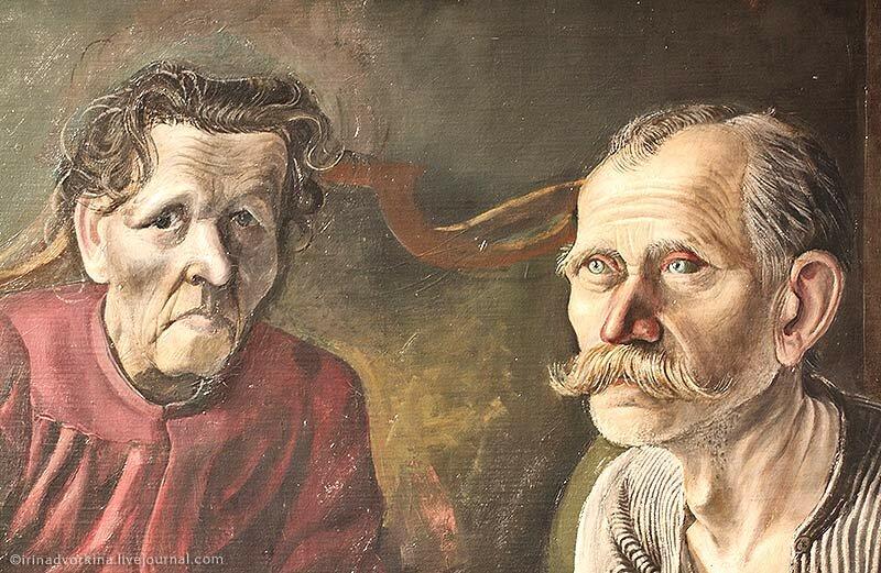 OTTO Дикс. Портрет родителей