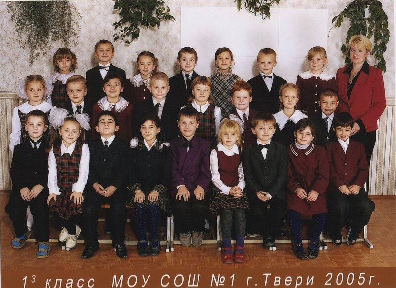 школа 1 сентябрь 2005