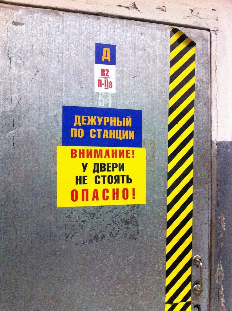 http://img-fotki.yandex.ru/get/6209/82260854.1a0/0_79fa4_ea08aadb_XXL.jpg
