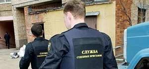 Жительница Приморья продала арестованное имущество, чтобы не платить алименты