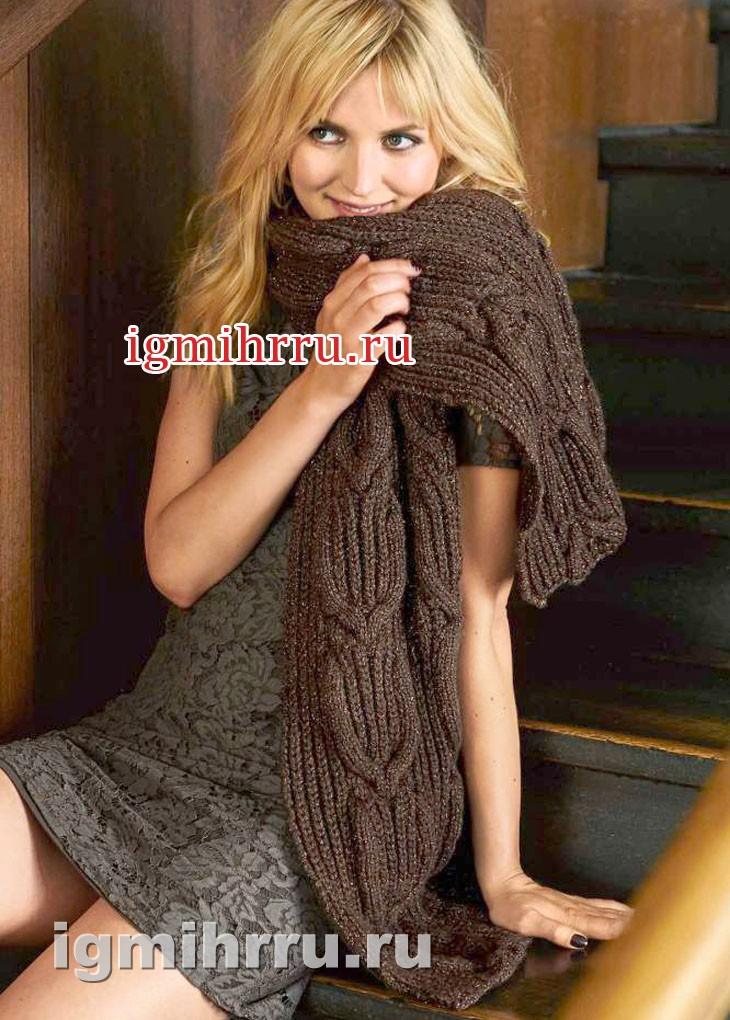 Коричневый шарф с патентными косами. Вязание спицами