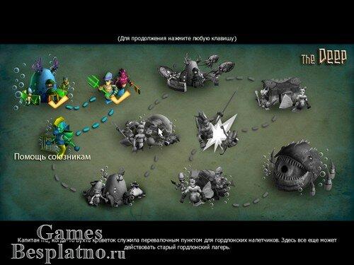 Море битвы
