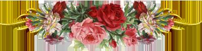 разделители с розами