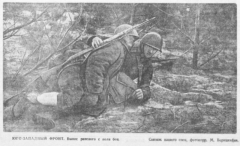 «Красная звезда», 22 мая 1942 года, как русские немцев били, потери немцев на Восточном фронте, красноармеец, Красная Армия, смерть немецким оккупантам