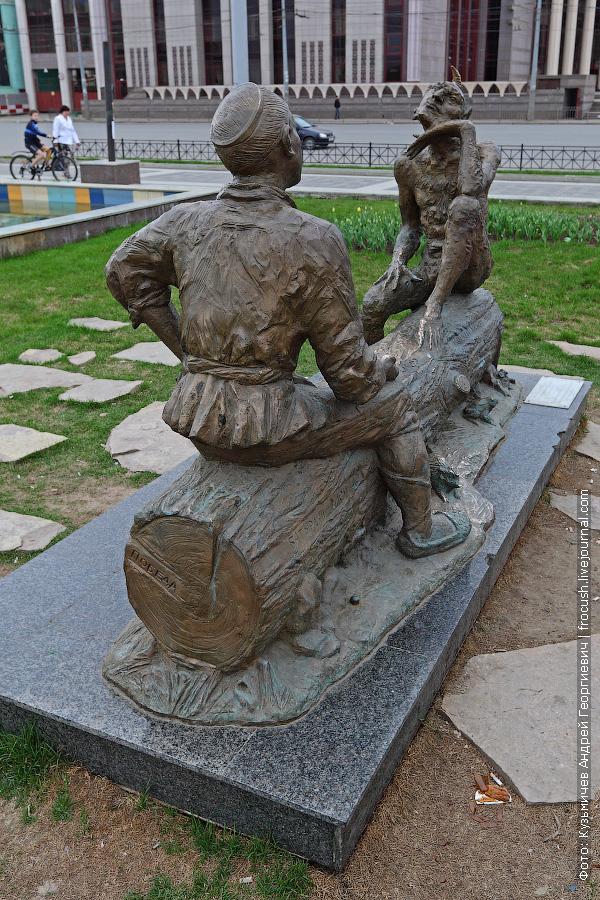 Казань. Скульптура «Загадки Шурале»
