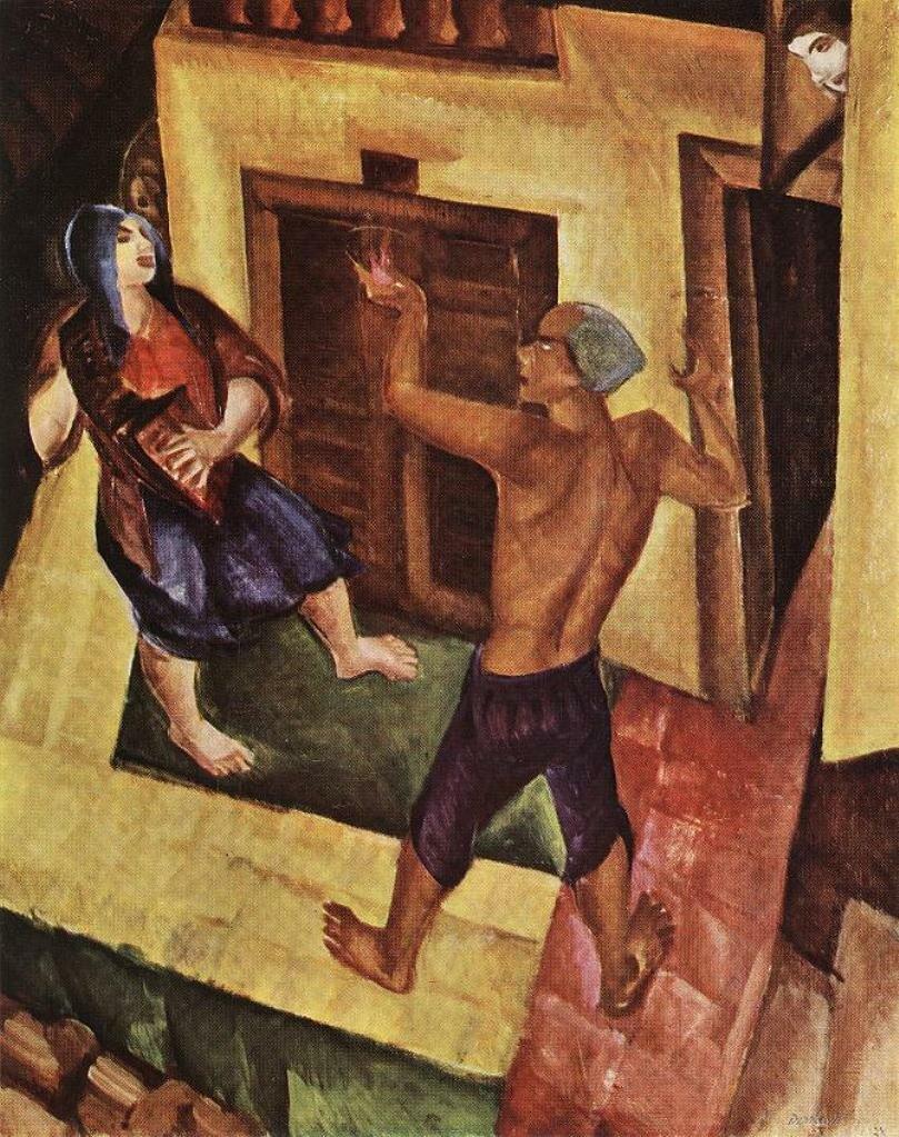 Organ-grinder (Wandering Fire-eater)1927, Деркович Дьюла (1894-1934)