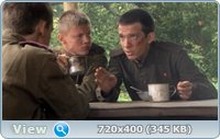 Далеко от войны (2012) DVD5 + DVDRip + SATRip