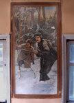 Картина «Охота на медведя». В. Фомин, 1951 г. Фото 2009 г.