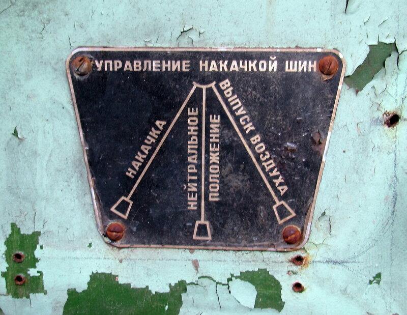 http://img-fotki.yandex.ru/get/6210/126877939.14/0_63cb0_254a5cfa_XL.jpg