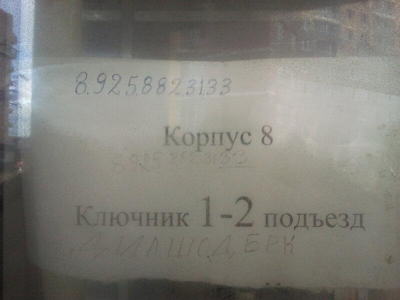 0_84fe7_318c8450_XL.jpg